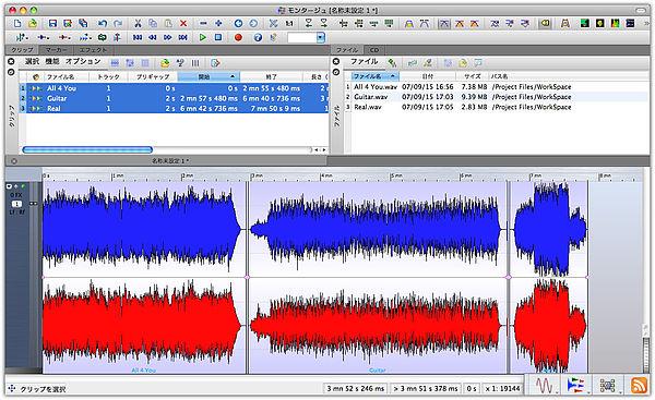 モンタージュウィンドウにファイルが読み込まれます。 ファイルとファイルの間隔(プリギャップ)は初期値2秒で設定されています。